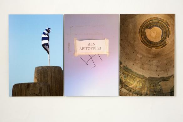 MOMENT GREC - OLA KALA ! / TOUT VA BIEN ! - Centre d'art contemp